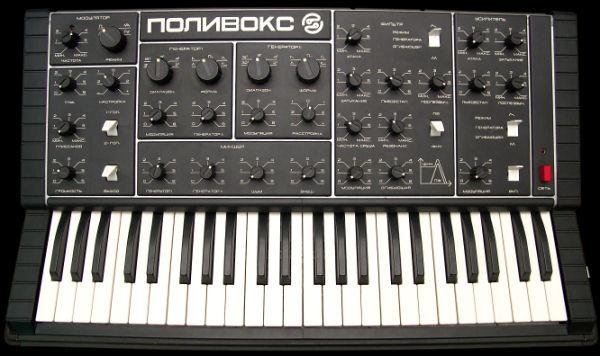 """Общий вид синтезатора """""""