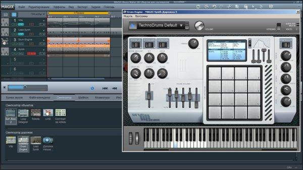Как создать музыку транс на компьютере