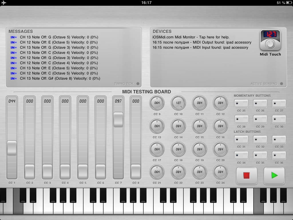 программа для синтезатора yamaha