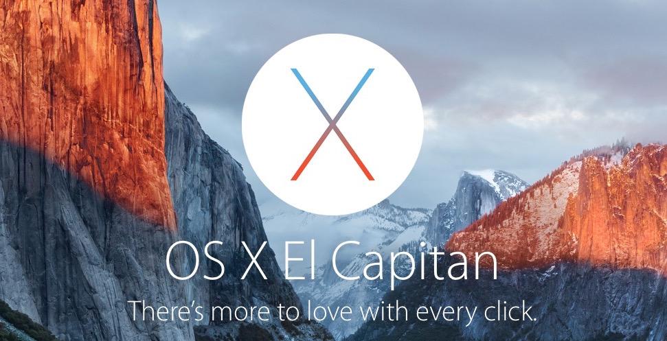 руководство по Mac Os X El Capitan - фото 4